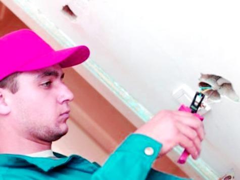 Electricistas autorizados en Portugalete